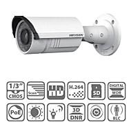 hikvision® 야외 IP 카메라 3.0MP 일 밤 방수 포 DS-2cd2632f-입니다