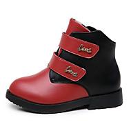 Støvler ( Gul/Rød/Hvid ) - GIRL - Snestøvler