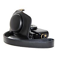 Pajiatu® Retro PU Leather Oil Skin Camera Protective Case Bag for Canon Powershot G7/X/G7X