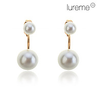 Lureme®Fashion Elegant Pearl Earrings