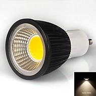 MORSEN GU10 7 W 1 COB 500-550 LM Warm White MR16/PAR Spot Lights/Par Lights AC 85-265 V