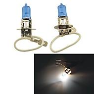 Carking™H3 100W 5000K 1100LM Ultra Warm White Halogen Headlight Bulbs (12V / Pair)