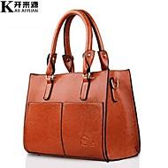 KLY ® 2015 new fashion generous oil leather shoulder bag Mobile Messenger bag HYX-SNS