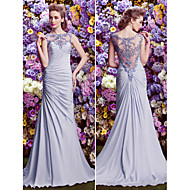 TS Couture Formal Evening Dress - Lavender A-line Bateau Court Train Satin Chiffon