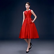 Cocktail Party Dress - Ruby Plus Sizes A-line Bateau Knee-length Satin