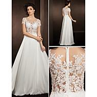 Lanting Bride A-line Petite / Plus Sizes Wedding Dress-Floor-length Jewel Lace / Satin Chiffon