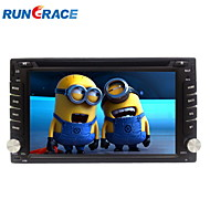 6.2Inch Universal 2 Din In-Dash Car DVD Player with GPS,BT,RDS,Touch Screen RL-257WGNR02