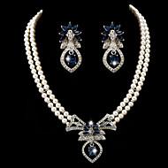 Women's Rhinestone Imitation Pearl Wedding Jewelry Set