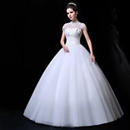 Ball Gown Floor-length Wedding Dress -High Neck Lace