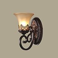 maishang® vegg lys, en lys, moderne metall anodisert polering