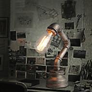 Учебные лампы Рустикальный - Металл