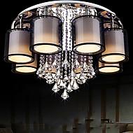 נברשות LED מודרני / חדיש/מסורתי/ קלאסי חדר שינה/חדר אוכל מתכת