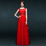Formal Evening Dress - Ruby A-line Scoop Floor-length Lace