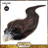 """22 """"다크 브라운 (# 2) 50g의 100S 마이크로 루프 레미 인간의 머리 확장"""