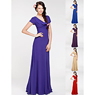 Floor-length Georgette Bridesmaid Dress - Regency / Royal Blue / Ruby / Champagne / Grape Plus Sizes / Petite Sheath/Column Cowl