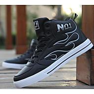 סקייטבורד גברים נעליים דמוי עור שחור / לבן / אפור