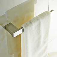 Contemporary Quadrate Stainless Steel Towel Ring
