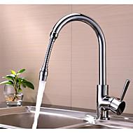 Kitchen Faucet Double Outlet