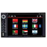 Universal 2 Din Car DVD Player With Bluetooth USB FM for Nissan all car size 178mm * 100 mm