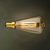 E14 25W St48 Yellow Light Bulb Edison Small Screw Cap Retro Chandelier Decorative Light Bulbs
