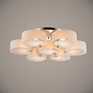 Ecolight™ Flush Mount Modern/Contemporary 7 Lights Ceiling Light/Kids Room/Entry/ Hallway/ Metal