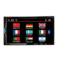 2 Din Car DVD Player With Bluetooth USB FM for Nissan Size 178mm * 100 mm