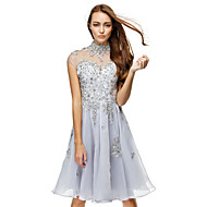 TS Couture Cocktail Party Dress - Silver A-line High Neck Knee-length Chiffon
