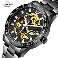 MOERS  Men's Round Slim Dial  Watch Steel Strap  Automatic self-winding Watch (Assorted Colors) Cool Watch Unique Watch