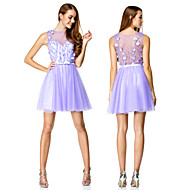 TS Couture Cocktail Party Dress - Lavender A-line Bateau Short/Mini Tulle