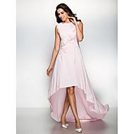 저녁 정장파티 드레스 - 블러슁 핑크 A라인 비대칭 보석 쉬폰