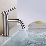 Contemporary Waterfall Stainless Steel Brushed