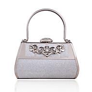 Women PVC / Metal Minaudiere Clutch / Evening Bag - Silver