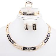טבעת / שרשרת / עגיל / צמיד - נשים - וינטאג' / חמוד / מסיבה / יום יומי (אלוי)