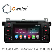 17,8 εκ - 800 x 480 - 1 Din - Car DVD Player