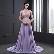 Formal Evening Dress - Lavender Ball Gown Jewel Sweep/Brush Train Chiffon