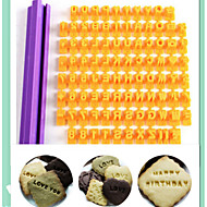 תבניות לאפייה Cake / עוגיה / שוקולד