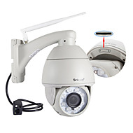 sricam PTZ outdoor 5x zoom megapixel-ir cut ip camera