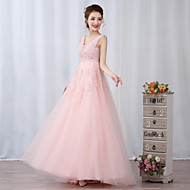 Cocktail Party / Formal Evening Dress - sky bule/ Silver / Candy Pink A-line V-neck Floor-length Tulle
