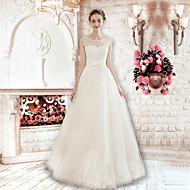 A-line Wedding Dress - Ivory Floor-length Jewel Lace / Tulle