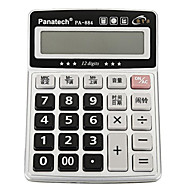 Multifunction Calculator for Office 17*13.3cm