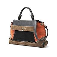 Women PU Flap Shoulder Bag / Tote-Blue / Brown