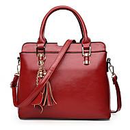 Donna PU (Poliuretano) Formale / Casual / Ufficio e lavoro / Shopping Tote Bianco / Blu / Dorato / Rosso / Nero / Borgogna