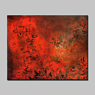 Large Hand-Painted Abstract Fantasy Modern Oil Painting On Canvas One Panel With Frame Ready To Hang
