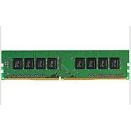 Kingston DDR4 8Gb USB 2.0 Compact formaat