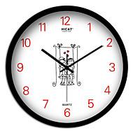 The Study Of Creative Wall Clock