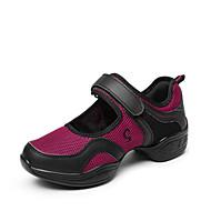 Na míru-Dámské-Taneční boty-Taneční tenisky / Moderní-Koženka / Látka-Rovná podrážka-Černá / Červená