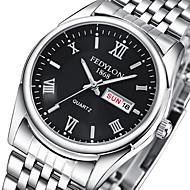 watch men Date Day Men's Watch Stainless Steel Business Clock quartz-watch Wristwatch Montre Homme relogio masculino
