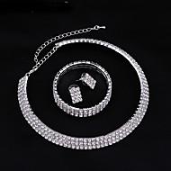 쥬얼리 세트 모조 다이아몬드 패션 영감을 주는 실버 신부 보석 세트 결혼식 파티 일상 캐쥬얼 1 세트 목걸이 귀걸이 팔찌 결혼 선물