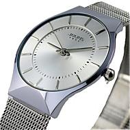 Men's Women's Couple's Unisex Fashion Watch Wrist watch Casual Watch / Quartz Stainless Steel Band Casual Luxury Silver