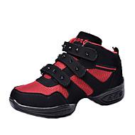 Na míru-Dětské-Taneční boty-Taneční tenisky / Moderní-Kůže-Nízký podpatek-Růžová / Červená